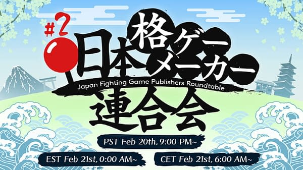Japan Fighting Game Publisher Roundtable #2 will take place this Saturday. Courtesy of Bandai Namco.