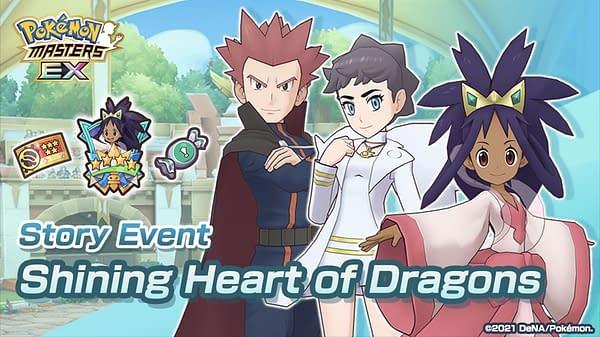 Pokémon Masters EX Story Event graphic. Credit: DeNA