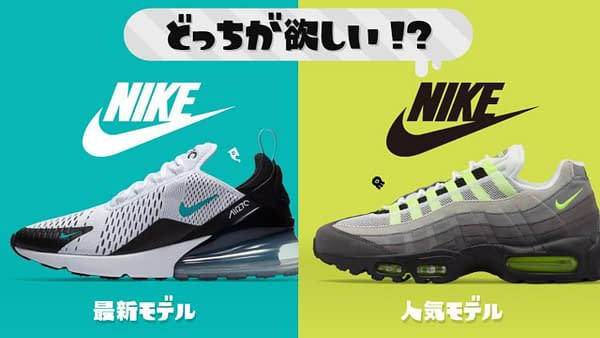 Nike is Sponsoring the Next Splatoon 2 Splatfest, Which Means Splatoon Sneakers