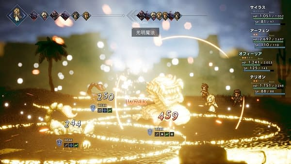 Octopath Traveler Confirmed for PC This Summer