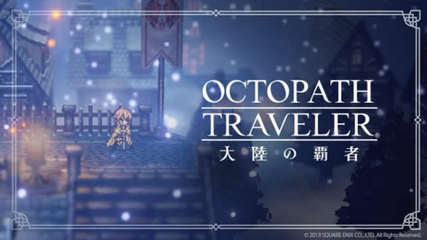 """""""Octopath Traveler"""" Prequel Has An English Version Coming"""