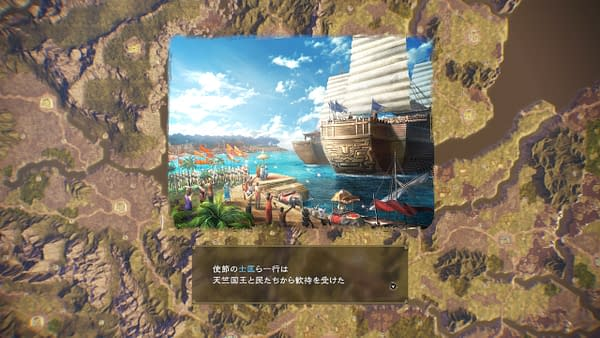 A look at the vast, vast, vast additions to the expansion... Vast! Courtesy of Koei Tecmo.