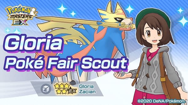 Gloria and Zacian image. Credit: Pokémon Masters EX
