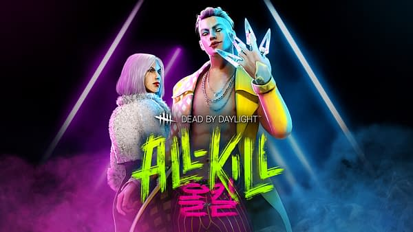 You must hear this new track, it's going to be a chat-killer! Courtesy of Behaviour Interactive.