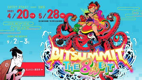 A look at the artwork for the 2021 event, courtesy of BitSummit.