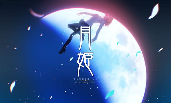 The Tsukihime remake will be released sometime in the Summer of 2021, courtesy of Aniplex.