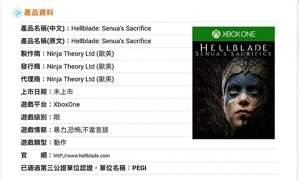 Xbox One Will Be Getting Hellblade: Senua's Sacrifice