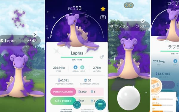 Shiny Shadow Lapras noted by trainers worldwide. Credit: Reddit user RyanVGC666, Twitter account @shauns1288, r/SilphRoad.