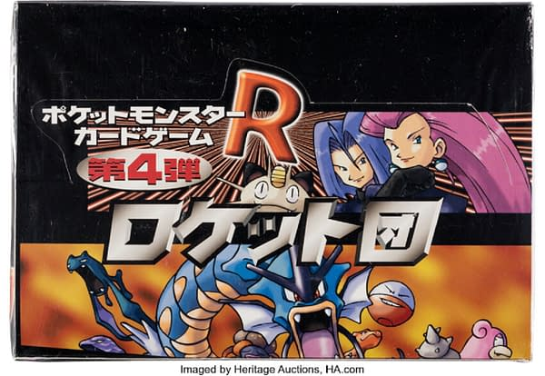 The top lid of the Japanese booster box from Team Rocket, the expansion set for the Pokémon TCG. This item is currently being auctioned on Heritage Auctions' website.