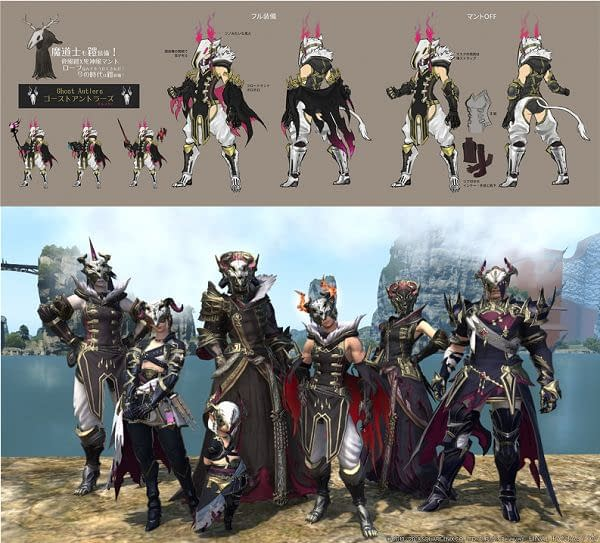 FFXIV is Holding Another Fan Gear Design Contest