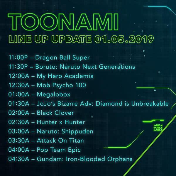toonami 11pm adult swim