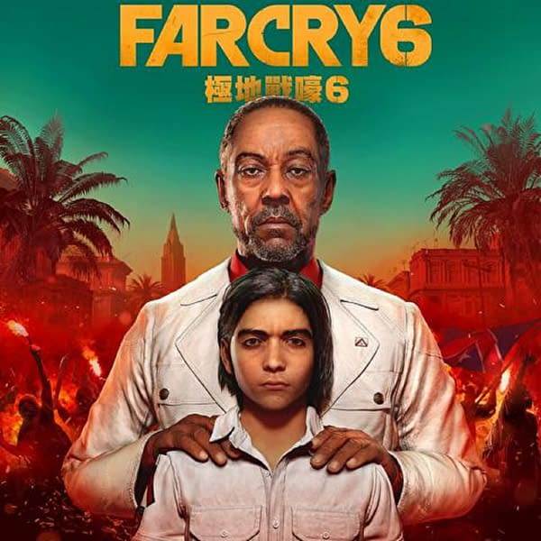 The PlayStation Store leak confirms Giancarlo Esposito is the lead character for Far Cry 6, courtesy of Ubisoft.