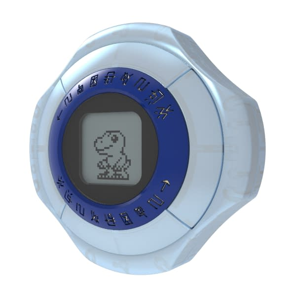 New Digimon Digivice from Bandai