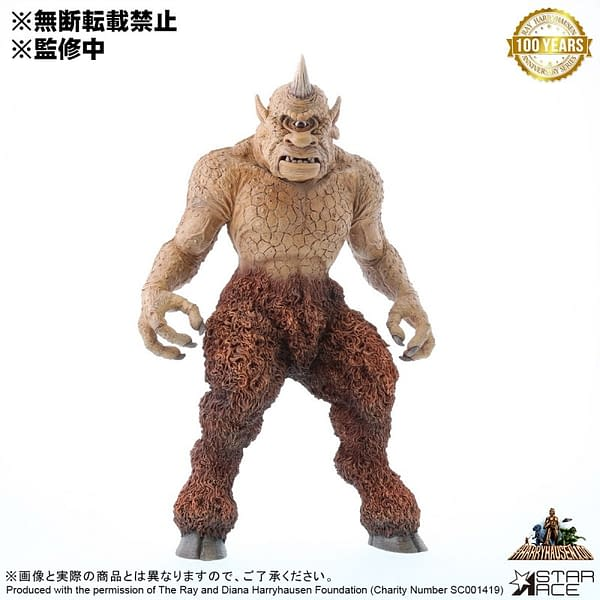 Ray Harryhausen Special Effect Monsters Come to Life with Star Ace Toys