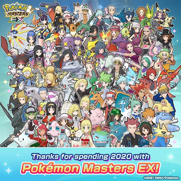 Welcome to 2021 from Pokémon Masters EX, courtesy of DeNA.