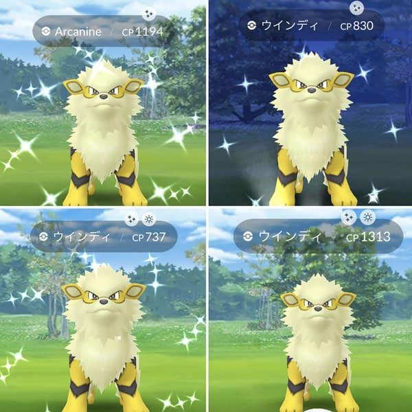 Shiny Arcanine in Pokémon GO. Credit: Silph Road Reddit