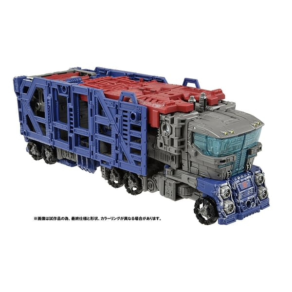 Transformers Ultra Magnus Is Back From the Dead With Hasbro