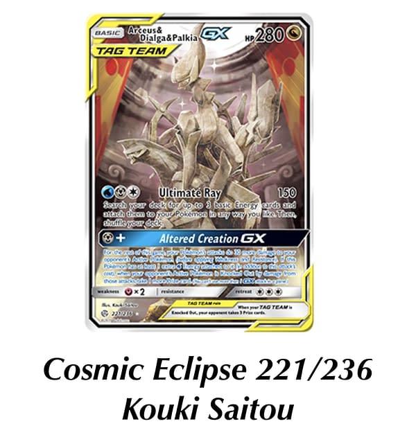 Cosmic Eclipse Arceus & Dialga & Palkia. Credit: Pokémon TCG