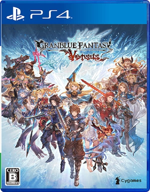 """Granblue Fantasy Versus"" Revels Two Fighters & Box Set"