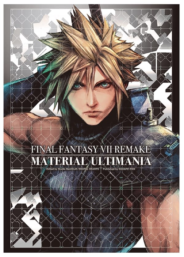 A look at the detailed cover for this FF7R art book, courtesy of Square Enix.