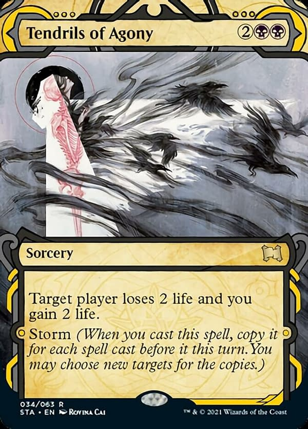 Tendrils of Agony, a card from Strixhaven's Mystical Archives.