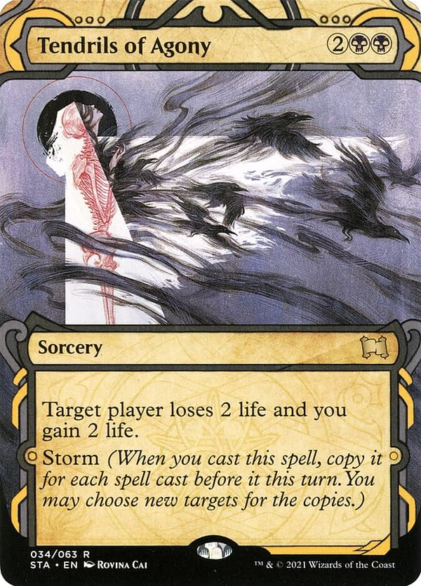 Tendrils of Agony, a card originally from Scourge, an expansion set from Magic: The Gathering. Seen here in its Strixhaven Mystical Archive iteration.