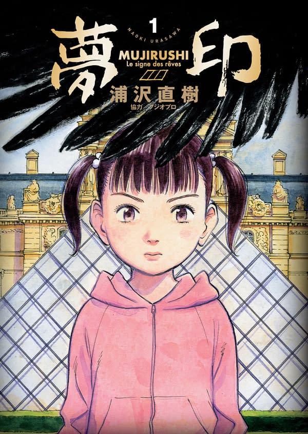 Mujirushi: The Sign of Dreams is Naoki Urusawa's Oddball Heist Comedy