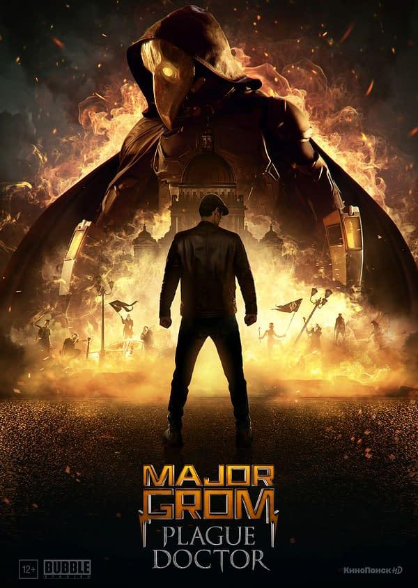 Завтра на Netflix выйдет первая русская комедия о супергероях майора Грома