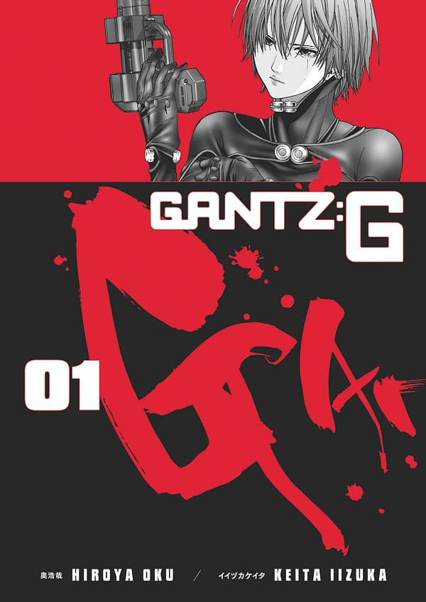 The cover of Gantz G Volume 1 TPB. Credit: Dark Horse Comics