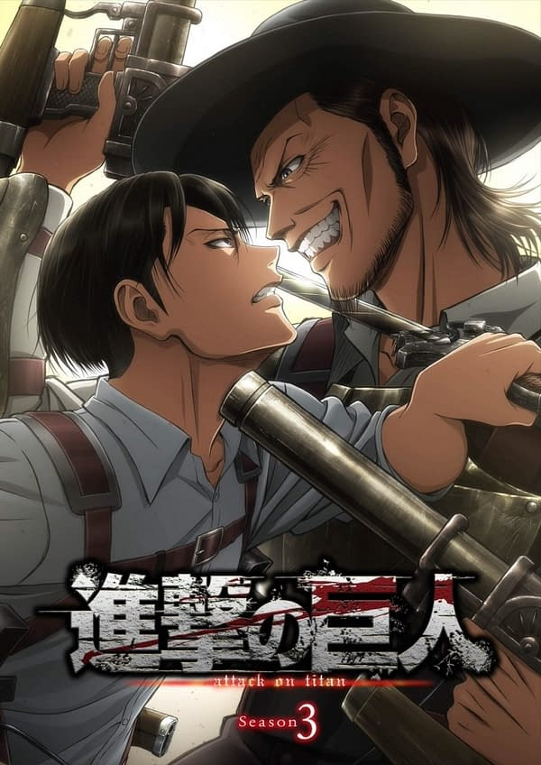 Attack on Titan Season 3 Gets July 2018 Premiere Date, Official Trailer and 24 Episode Order