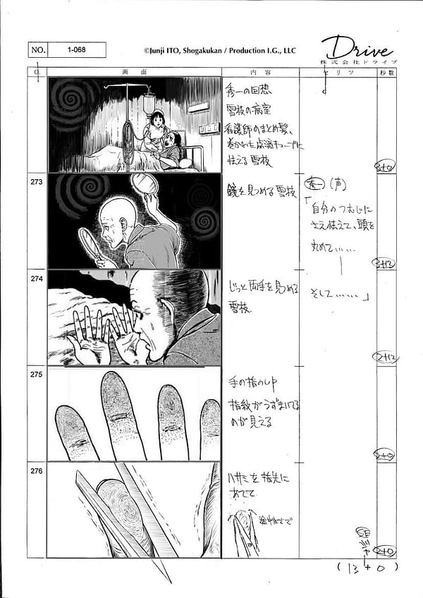 The second storyboard still from Junji Ito's anime adaptation of his classic manga, Uzumaki.