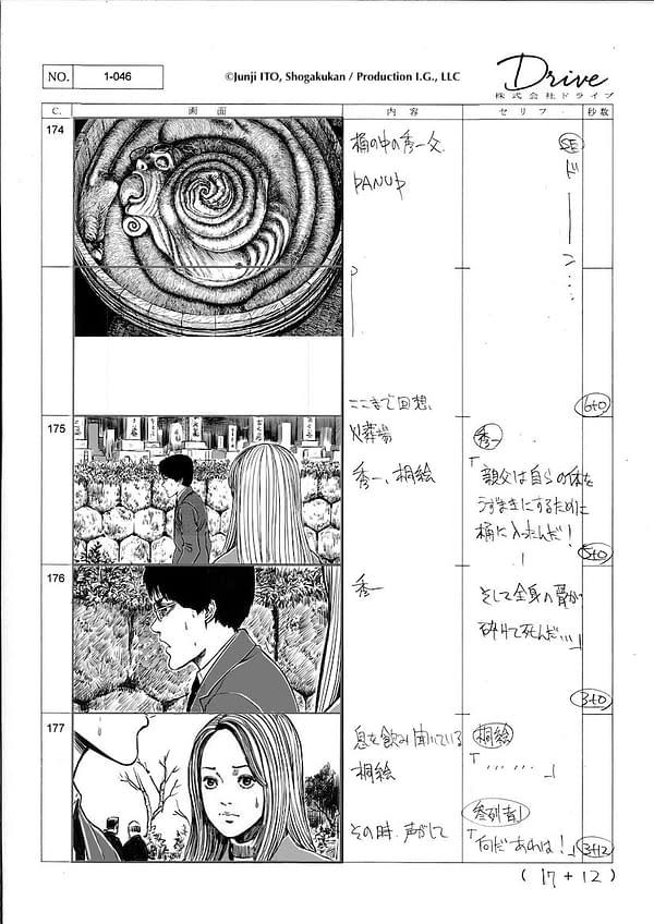 The third storyboard still from Junji Ito's anime adaptation of his classic manga, Uzumaki.
