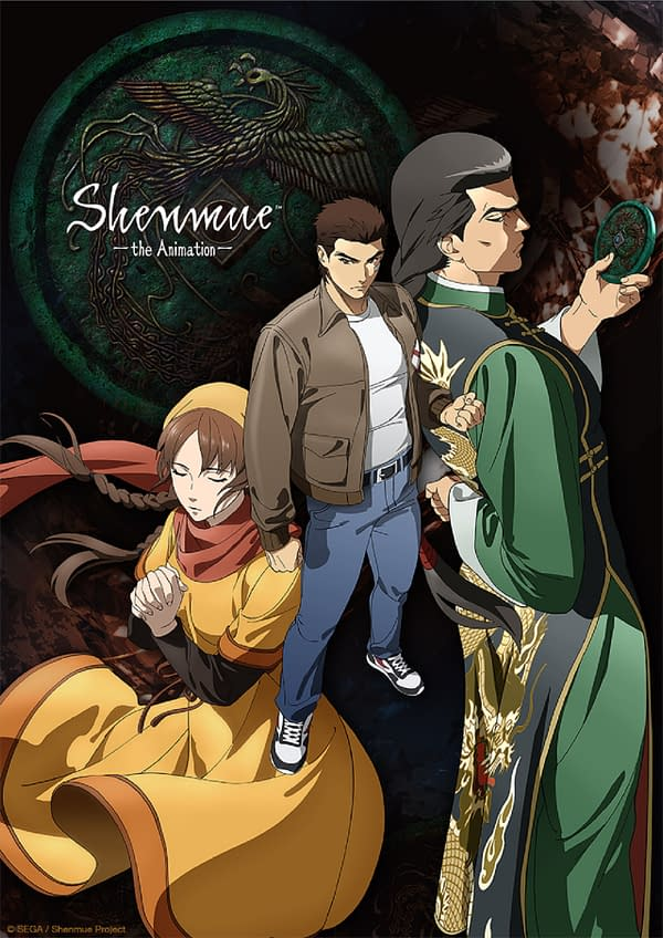 Shenmue is coming to Crunchyroll and Adult Swim as an anime series (Image: Adult Swim/Crunchyroll)