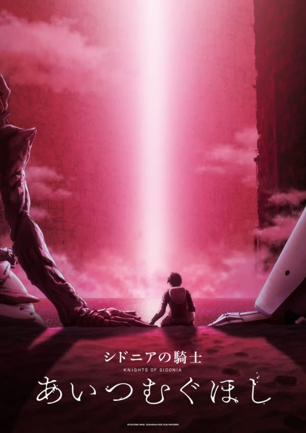 Knights of Sidonia Finale Movie Coming to Theaters and Funimation