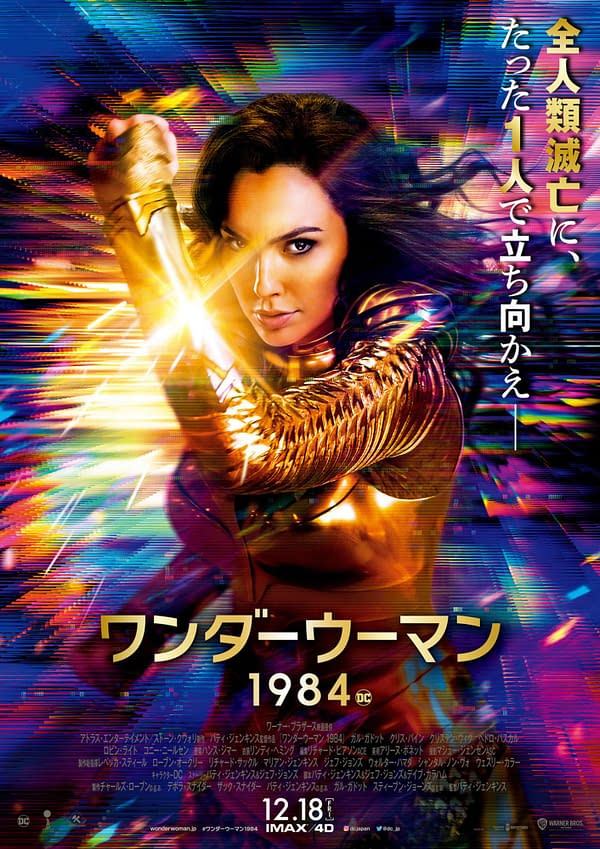 Wonder Woman 1984: Coming to the U.K. Early, New International Poster