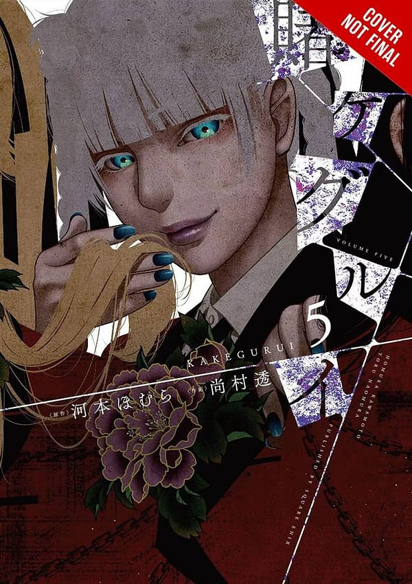 Reborn as a Vending Machine, I Now Wander the Dungeon: Yen Press April 2018 Solicits