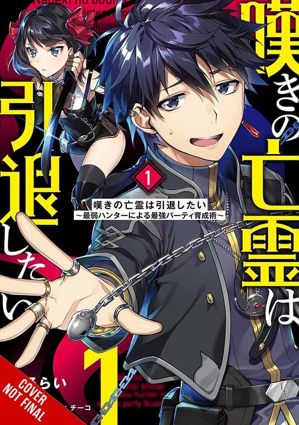 Yen Press Announces Ten New Upcoming Series for November 2021