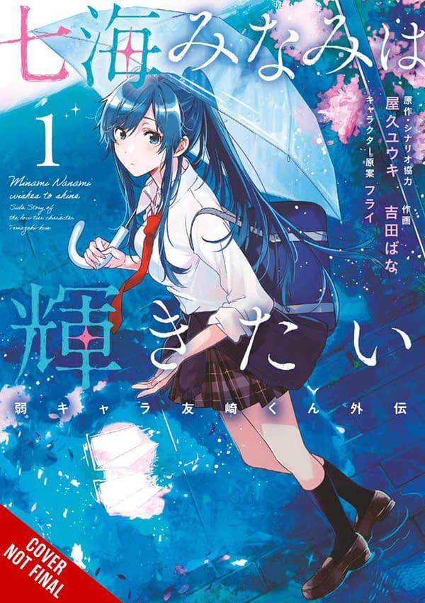 Yen Press Announces 13 Manga and Light Novels For February 2022