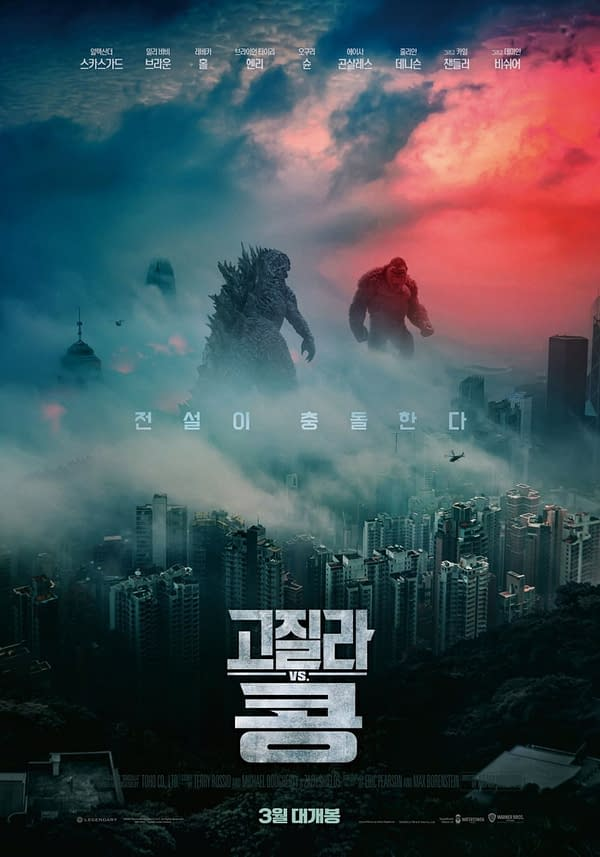 Kong & Godzilla Face Off in New Godzilla vs. Kong International Poster