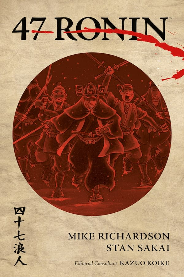 Dark Horse Celebrates Founder With New Editions of 47 Ronin, Atomic Legion