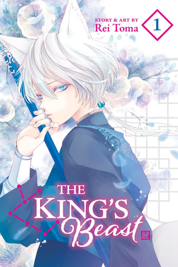The King's Beast: Viz Media Launches Sequel to Dawn of the Arcana