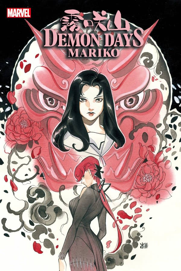 Cover image for DEMON DAYS MARIKO #1