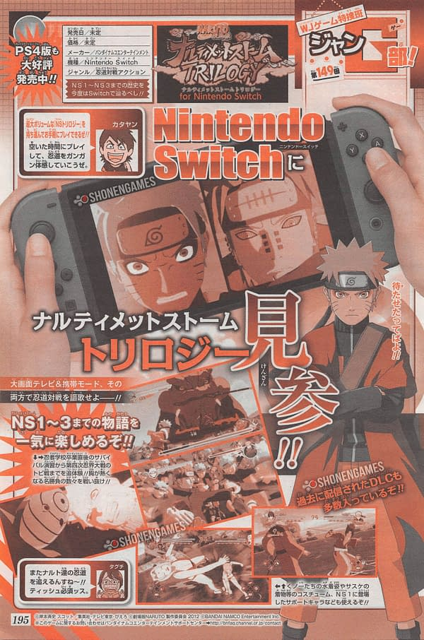 Naruto: Ultimate Ninja Storm Trilogy is Coming to Nintendo Switch