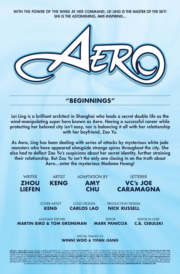 Aero #7 [Preview]