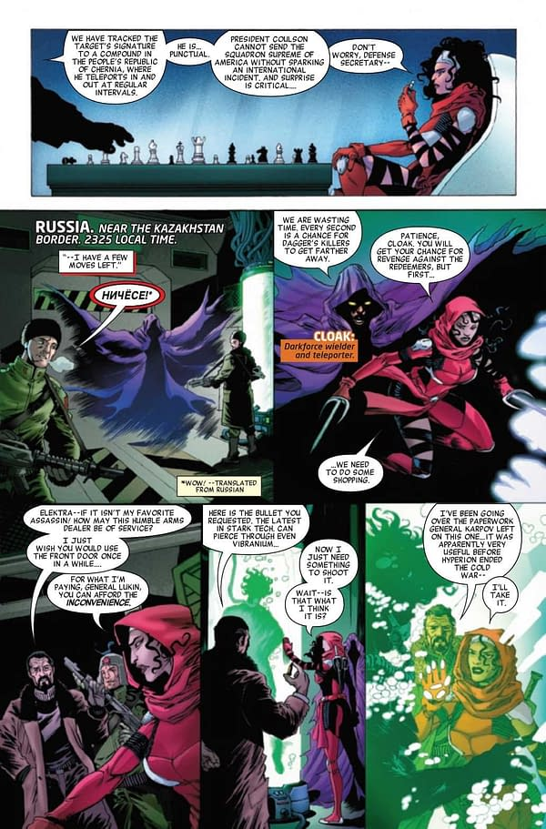 Interior preview page from HEROES REBORN SQUADRON SAVAGE #1