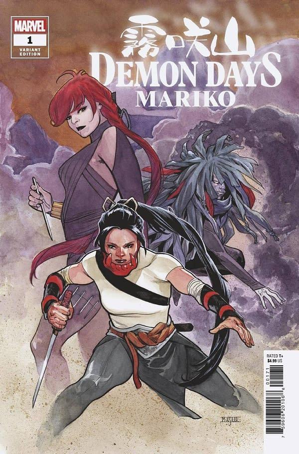 Cover image for DEMON DAYS MARIKO #1 ASRAR VAR