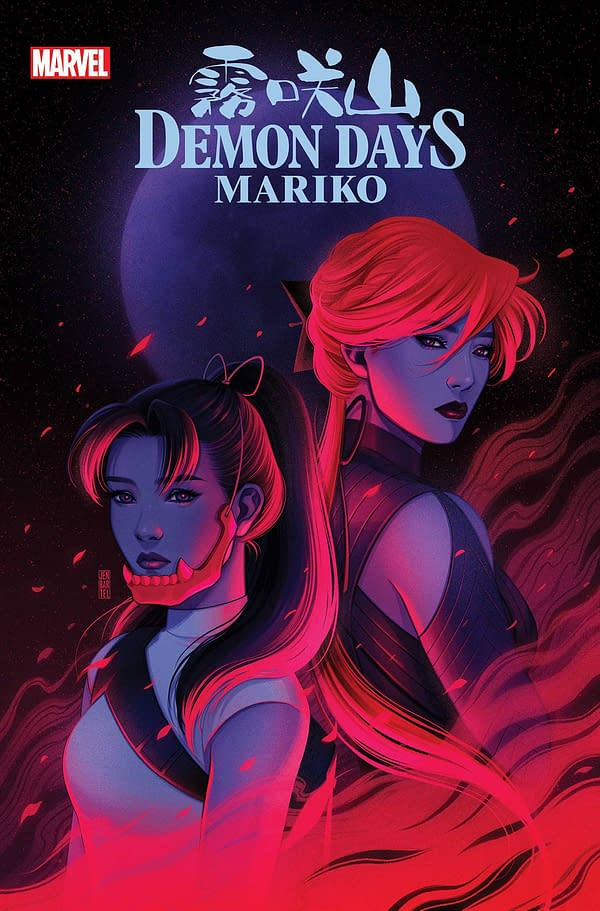 Cover image for DEMON DAYS MARIKO #1 BARTEL VAR