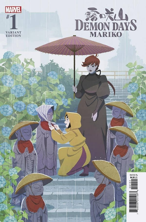 Cover image for DEMON DAYS MARIKO #1 GURIHIRU VAR