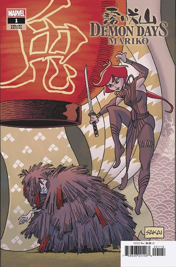Cover image for DEMON DAYS MARIKO #1 SAKAI VAR