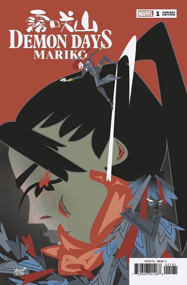 Cover image for DEMON DAYS MARIKO #1 VEREGGE VAR